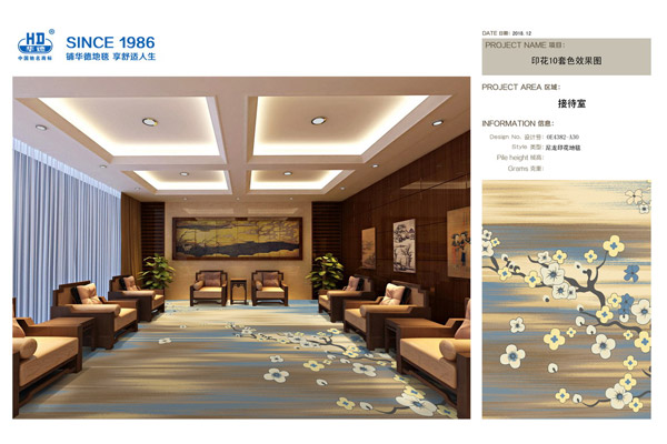 0E4382-A30--400x351cm接待室效果图