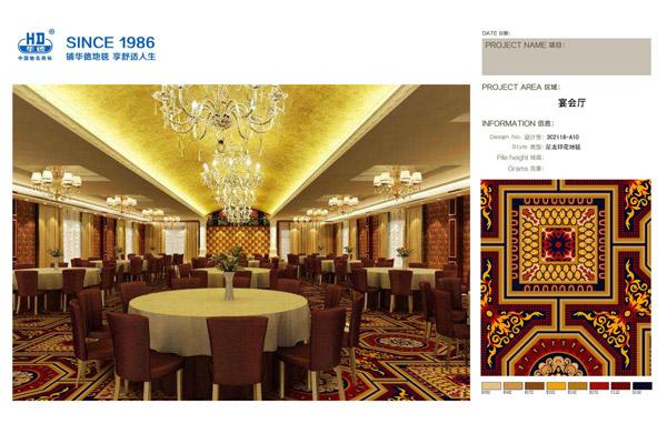 3C2118-A10-宴会厅效果图