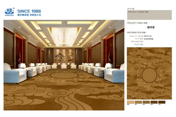 0C5214-A61接待室效果图