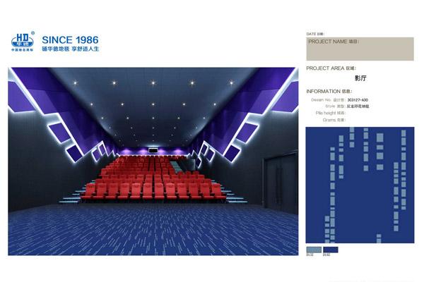 3C3127-A30-电影厅效果图
