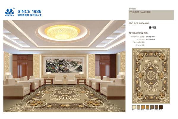 0C5285-A60-接待室效果图