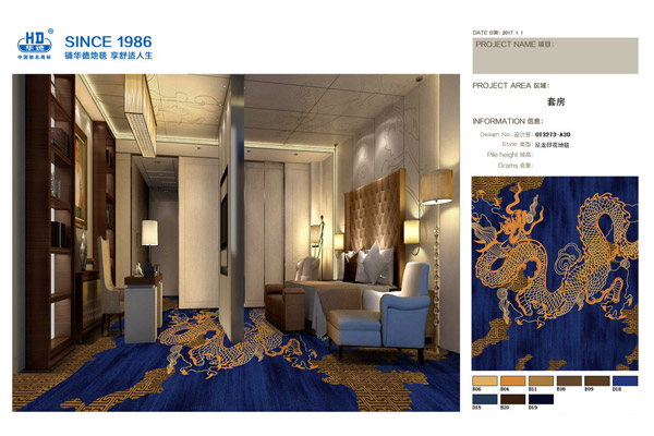0T3273-A30-800x512cm-套房效果图