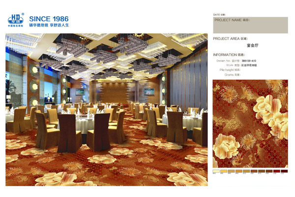 3B6156-A10宴会厅效果图