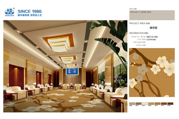 0A5112-A50接待室效果图