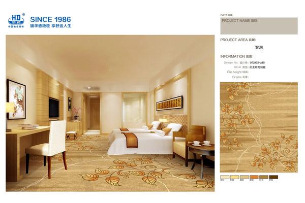 0T3935-A40-400x560cm-客房效果图