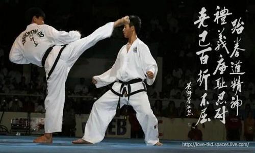 跆拳道精神