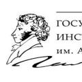 俄罗斯国立普希金俄语学院