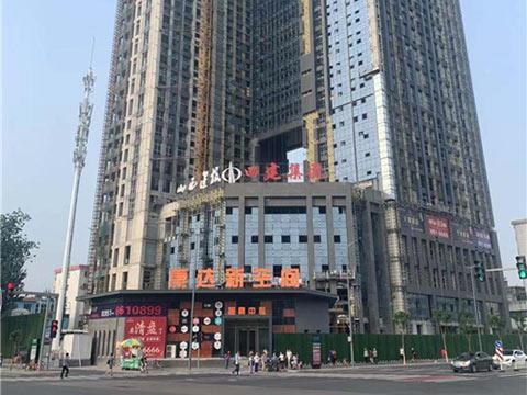 2020年7月新建康達綜合樓改造工程鋼結構及加固分部工程介紹