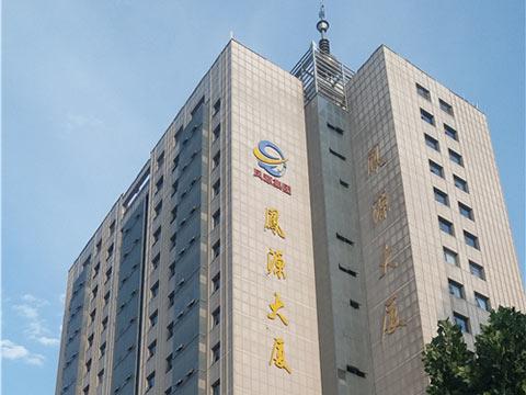 2020年7月河津市華鑫源鋼鐵公司辦公樓(鳳源大廈)改造結構加固工程簡介