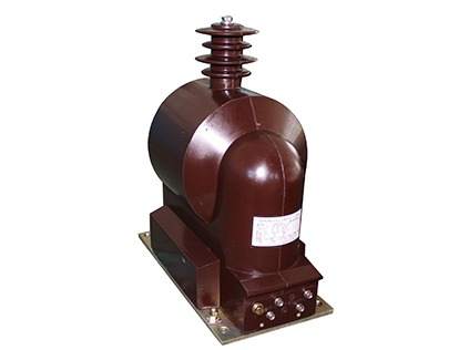 15-20KV电压户内环氧浇注式 JDZX9-20Q