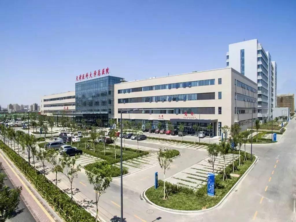 北京市三甲医院招聘单位