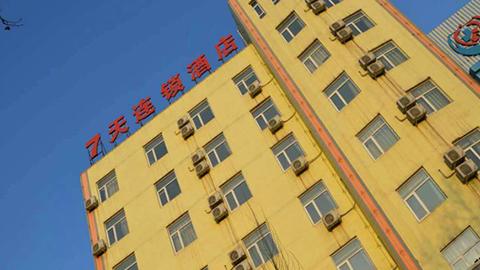 洛阳如家旅店