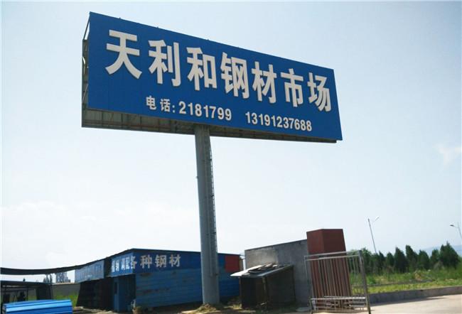 """鋼鐵行業:鋼材價格繼續回落,關注""""金九銀十""""需求后期走勢"""