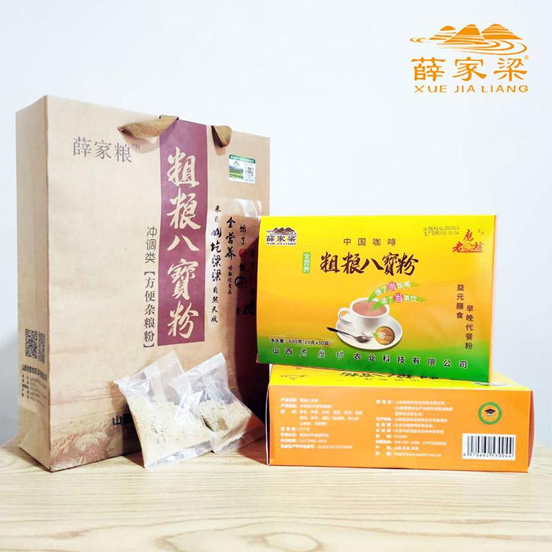 粗糧八寶粉1200g(2盒裝)