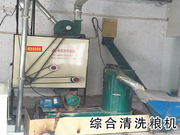 綜合清洗糧機