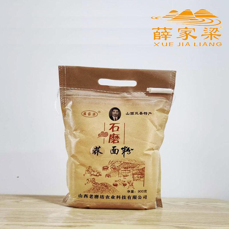 石磨蕎麥粉900g