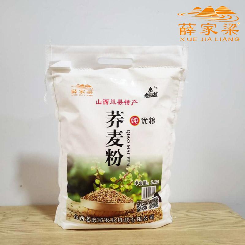 蕎麥粉2.4kg