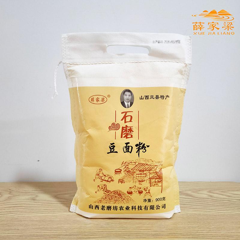 石磨豆面粉900g