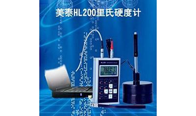 硬度计HL200