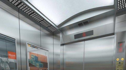 电梯安全知识
