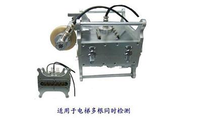 Gw-M型多功能电梯钢丝绳探伤仪