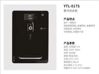 東吉管線機YTL017S