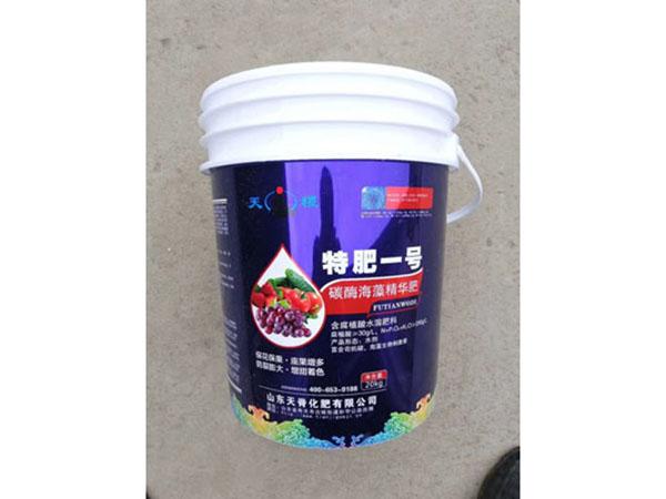 特肥一号碳酶海藻精华肥