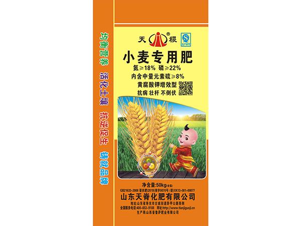 小麦专用肥18-22-8