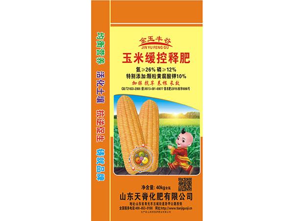 玉米缓控释肥26-12-10