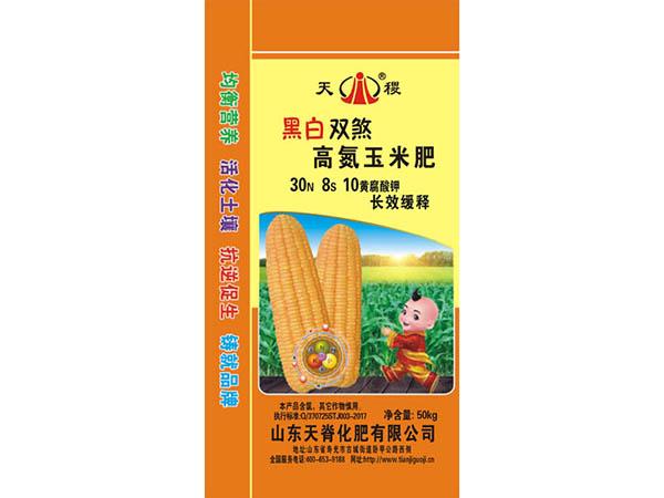 高氮玉米肥