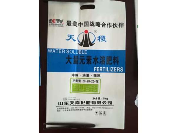 大量元素水溶肥料20-20-20