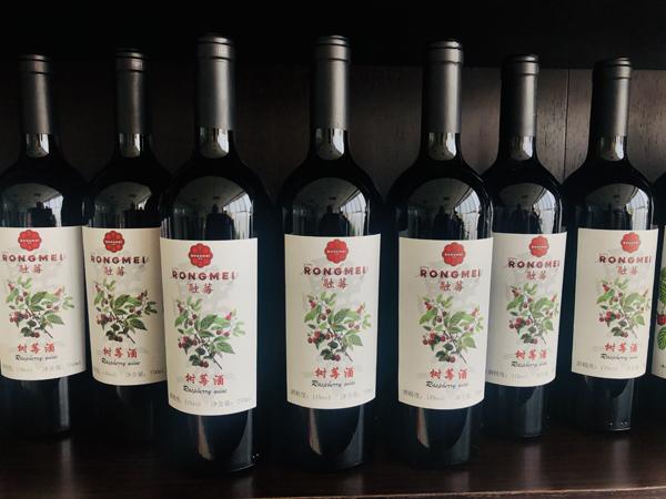 樹莓酒 (2)
