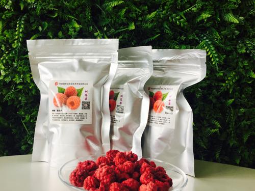 樹莓凍干果