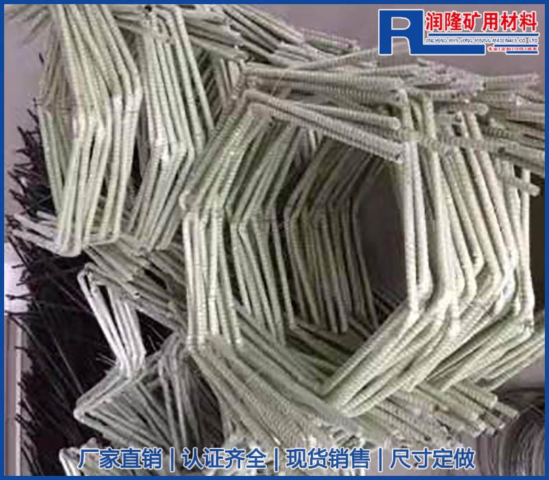 玻璃纖維筋