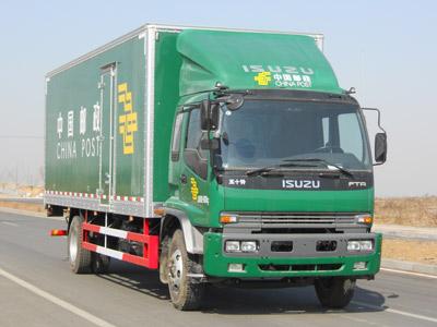 太原邮政车辆配件供应商入围项目竞争性磋商标书制作案例