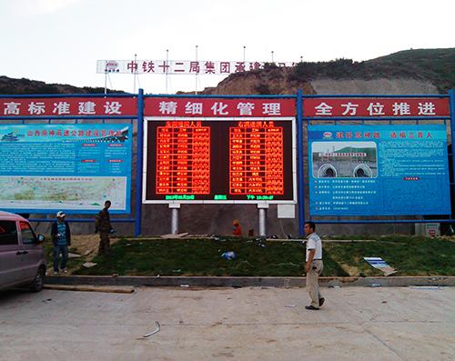 忻州郭陽高速施工項目部