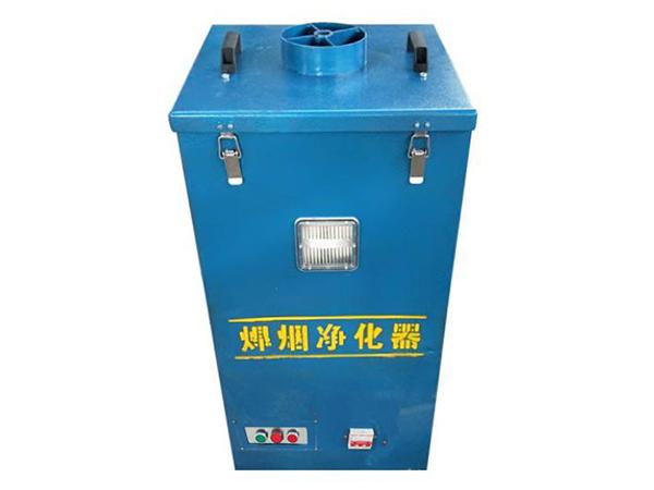 焊烟净化器2