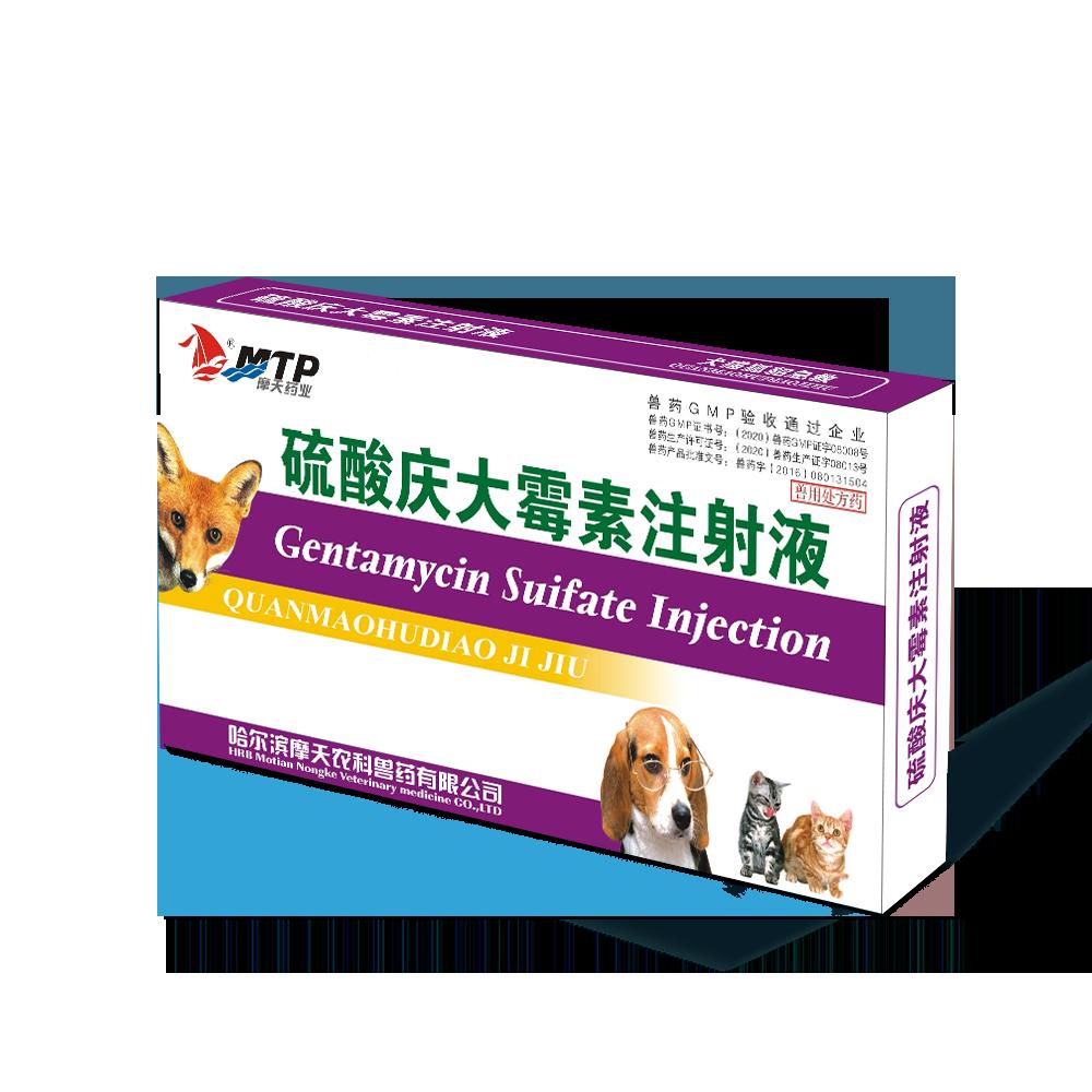 硫酸慶大霉素注射液