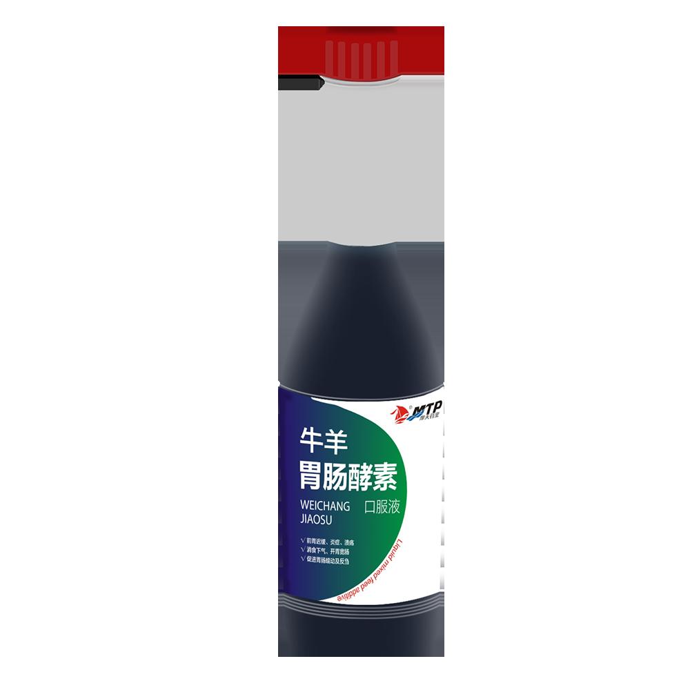 牛羊胃腸酵素