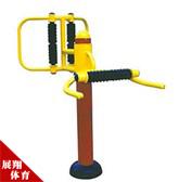 腰部按摩器 YT-T10