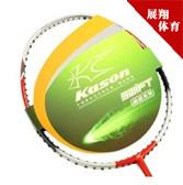 凯胜羽毛球拍