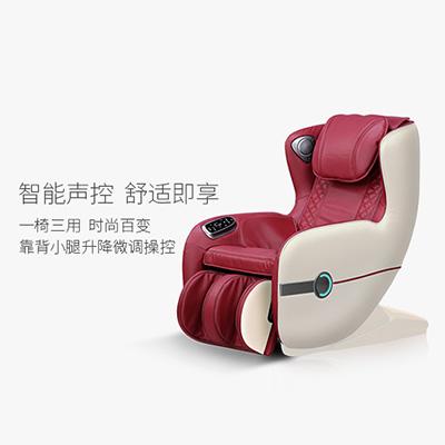 SL-A158-8女王智能按摩椅