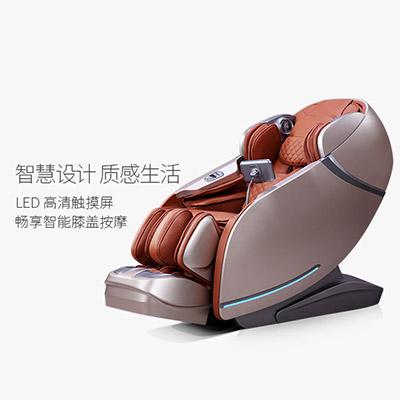 SL-A100 Ai智能太空椅