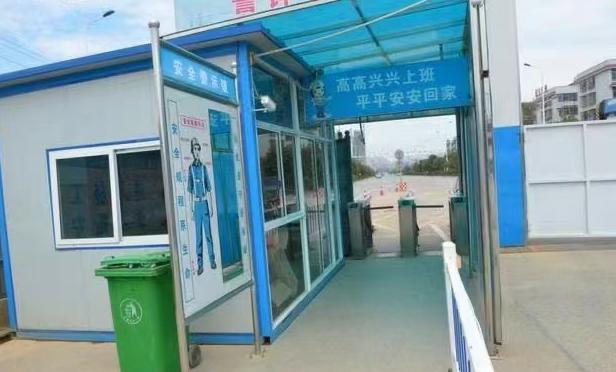 临汾城西项目部-招聘保安员3人(众合盛劳务官方发布,工作有保障)