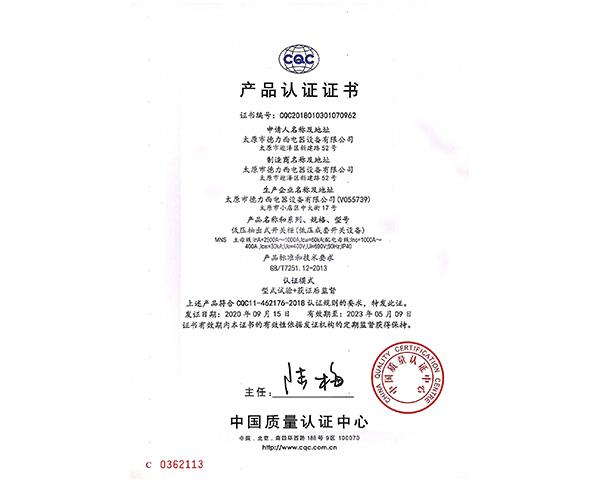 MNS-中文