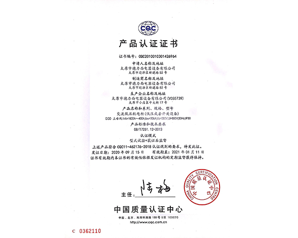 GGD-中文