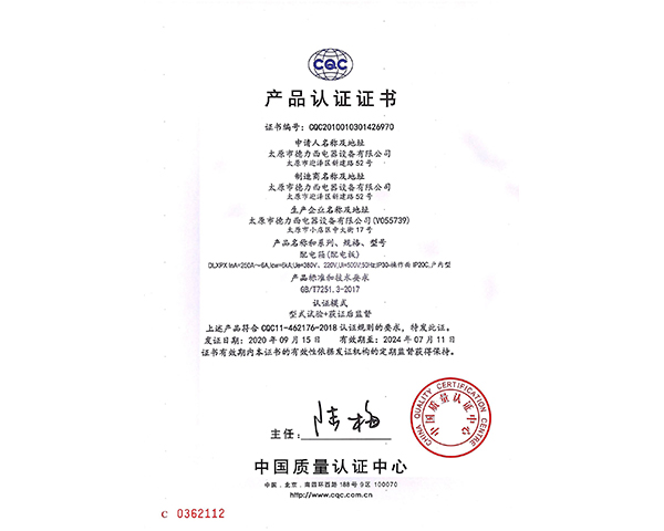 DLXPX-中文