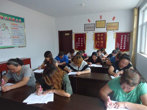 員工結業考試