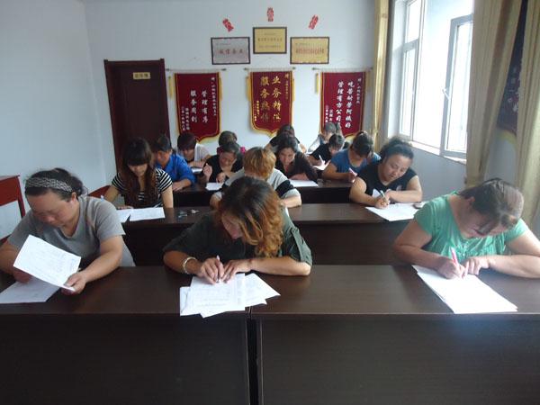 學員結業考試