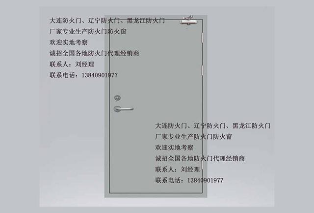 丙级手机购竞彩足球彩app-管道井